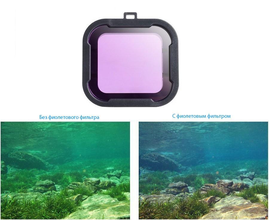 кто-то своё фиолетовый фильтр для фото писк среди