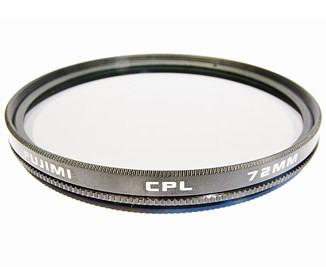 Светофильтр Fujimi DHD / Flama UV 55mm
